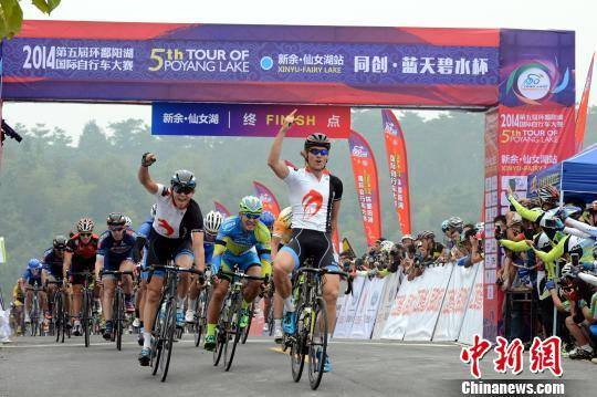Jurgen 2e Tour of Po Yang Lake